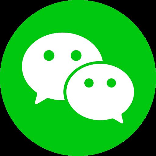 Logo de WeChat