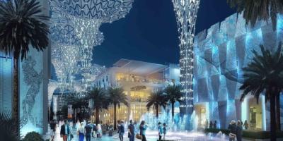 World Expo Dubai 2020